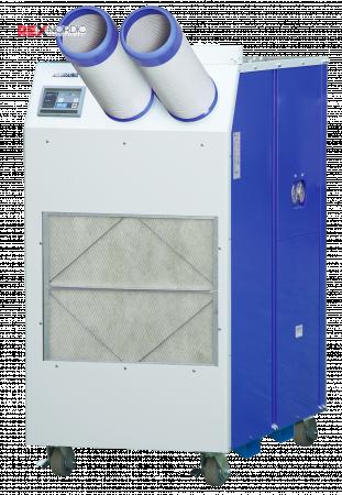 HSC-5000A